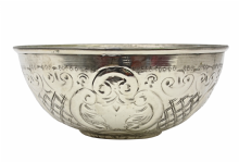 Moroccan Hammam Bowl Vintage made of Silver Maillechort Hand Engraved Large 19.5cm 7.7'' (Ref HB21)